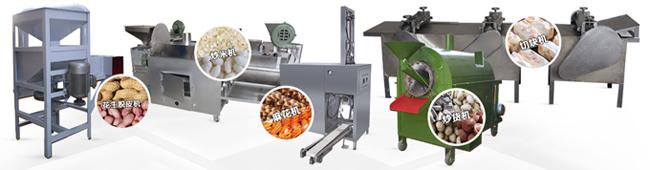 上海阿兵食品机械有限公司
