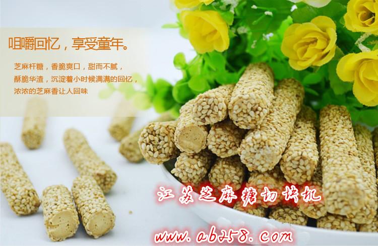 牛皮糖切块机|新闻动态-上海雪冰食品有限公司